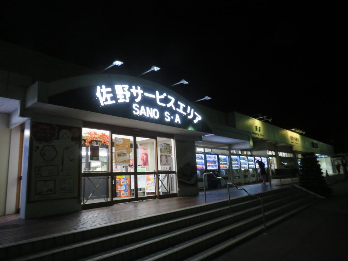 f:id:eiji-chan:20190930161011j:plain