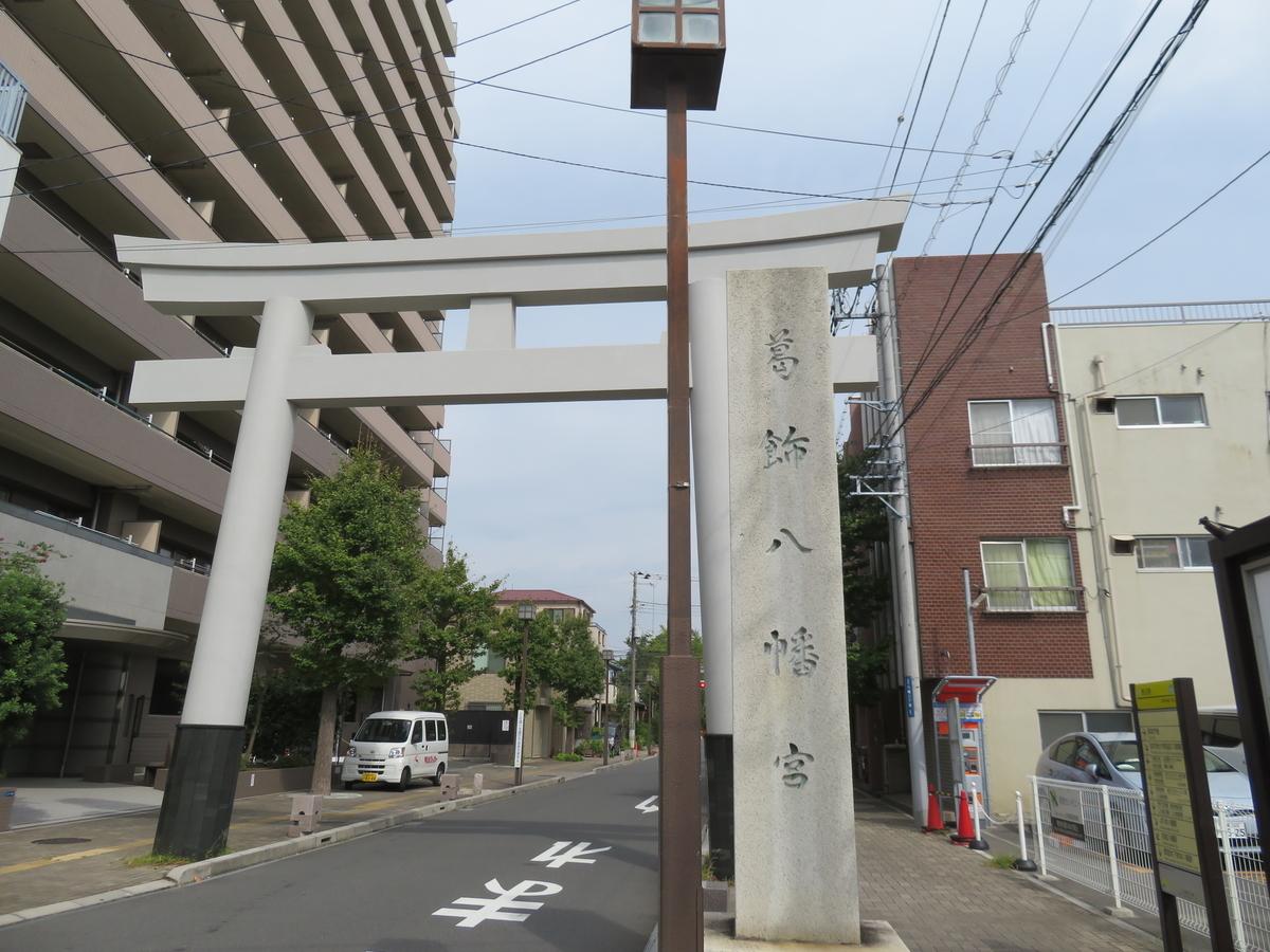 f:id:eiji-chan:20191004100840j:plain