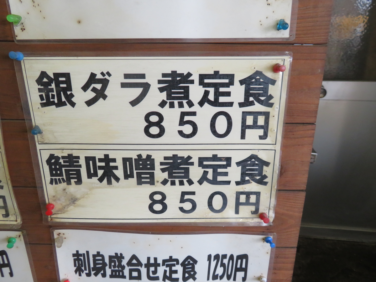 f:id:eiji-chan:20191017110728j:plain