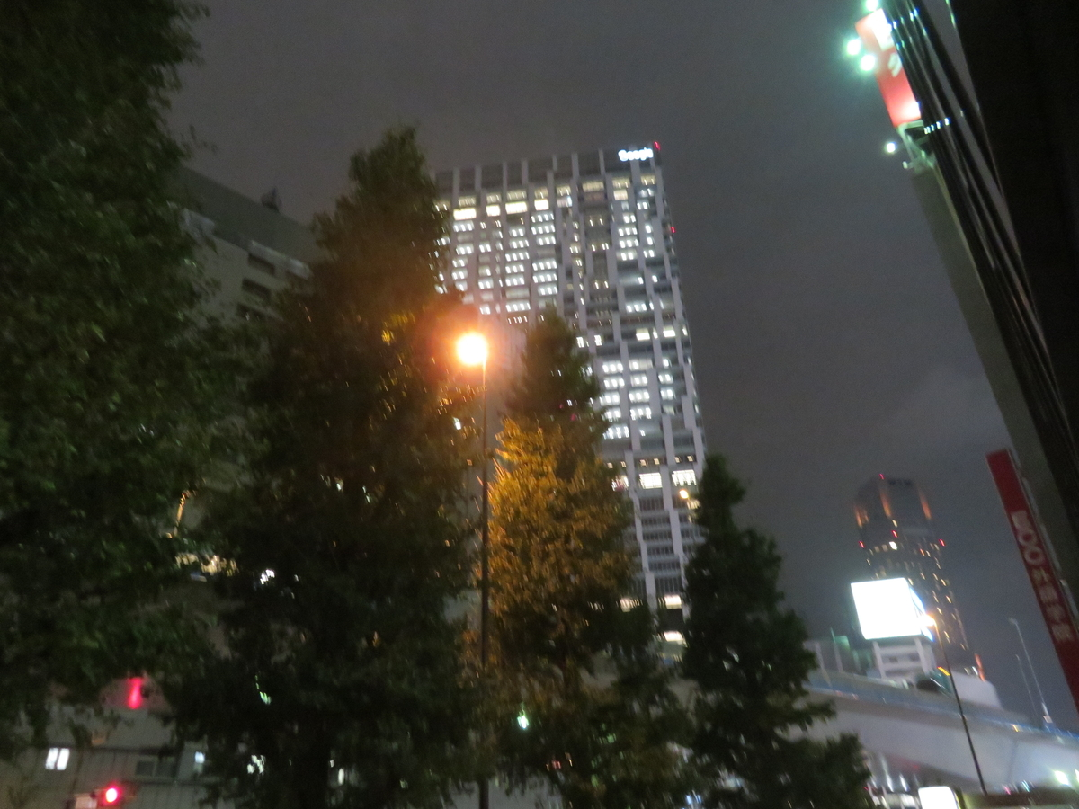 f:id:eiji-chan:20191019203734j:plain