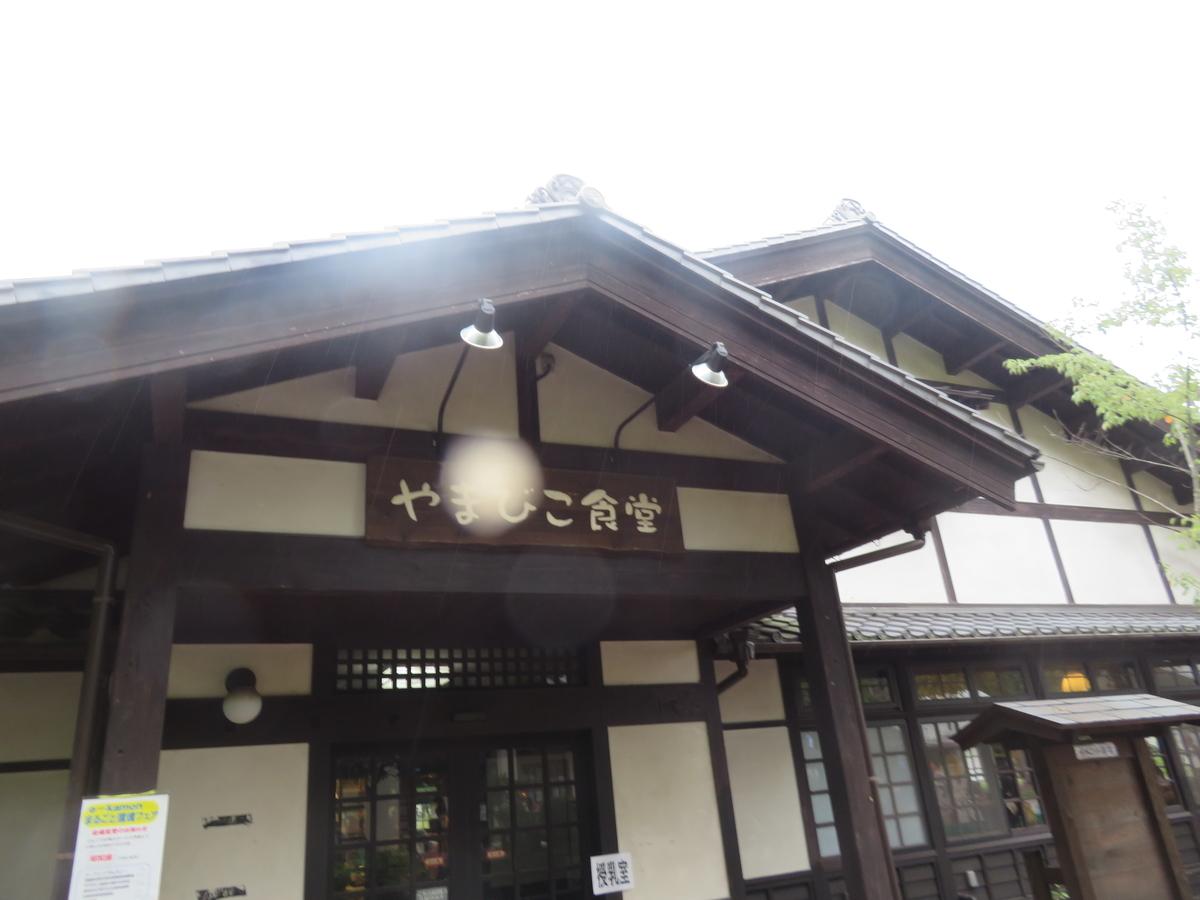 f:id:eiji-chan:20191021174538j:plain