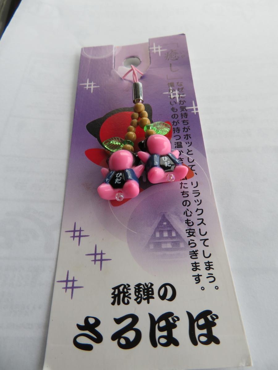 f:id:eiji-chan:20191023132409j:plain