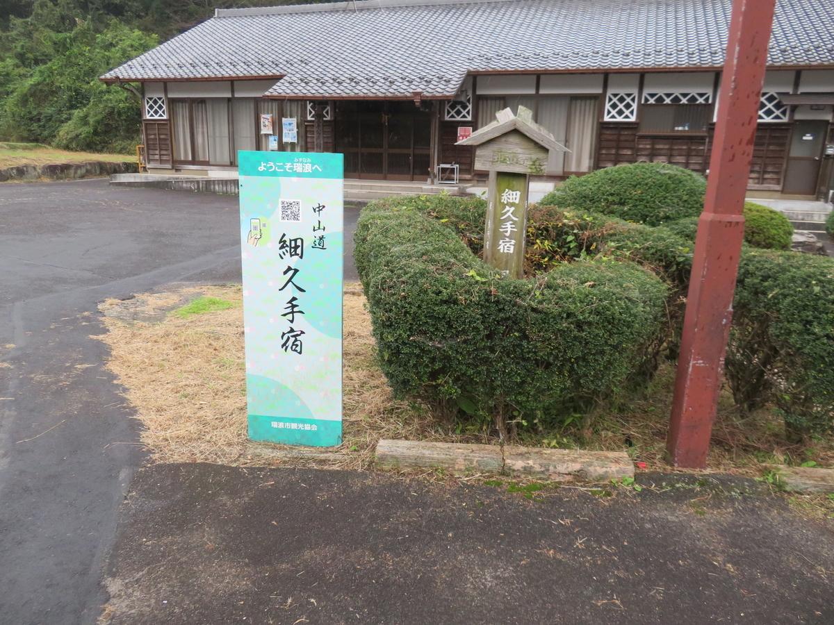 f:id:eiji-chan:20191029213234j:plain