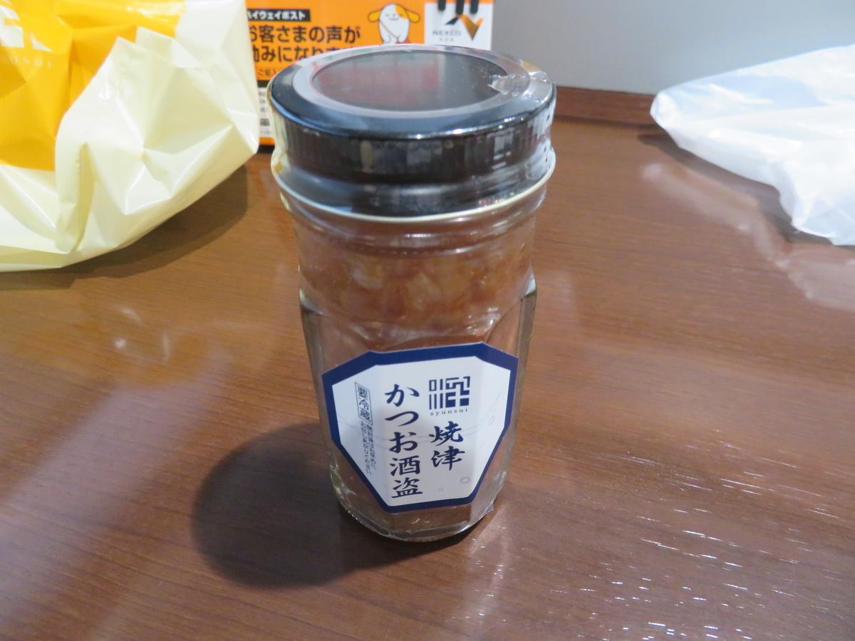 f:id:eiji-chan:20191030145450j:plain