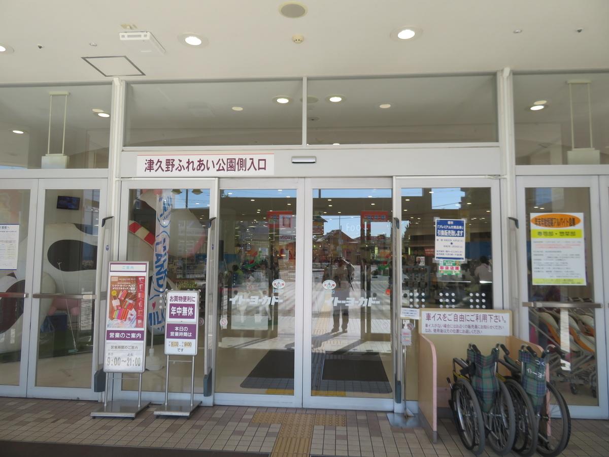 f:id:eiji-chan:20191114200329j:plain