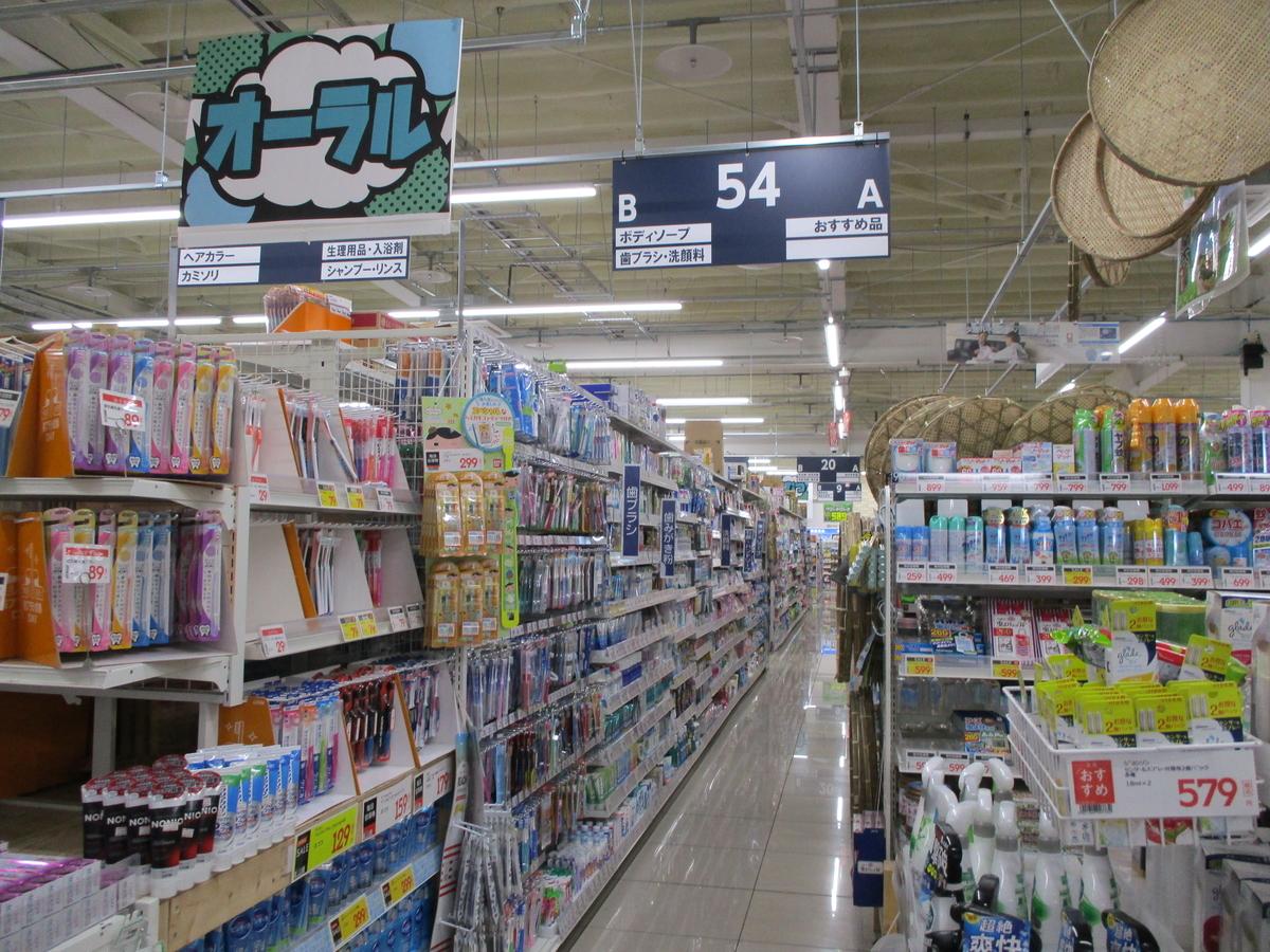 f:id:eiji-chan:20200603211016j:plain