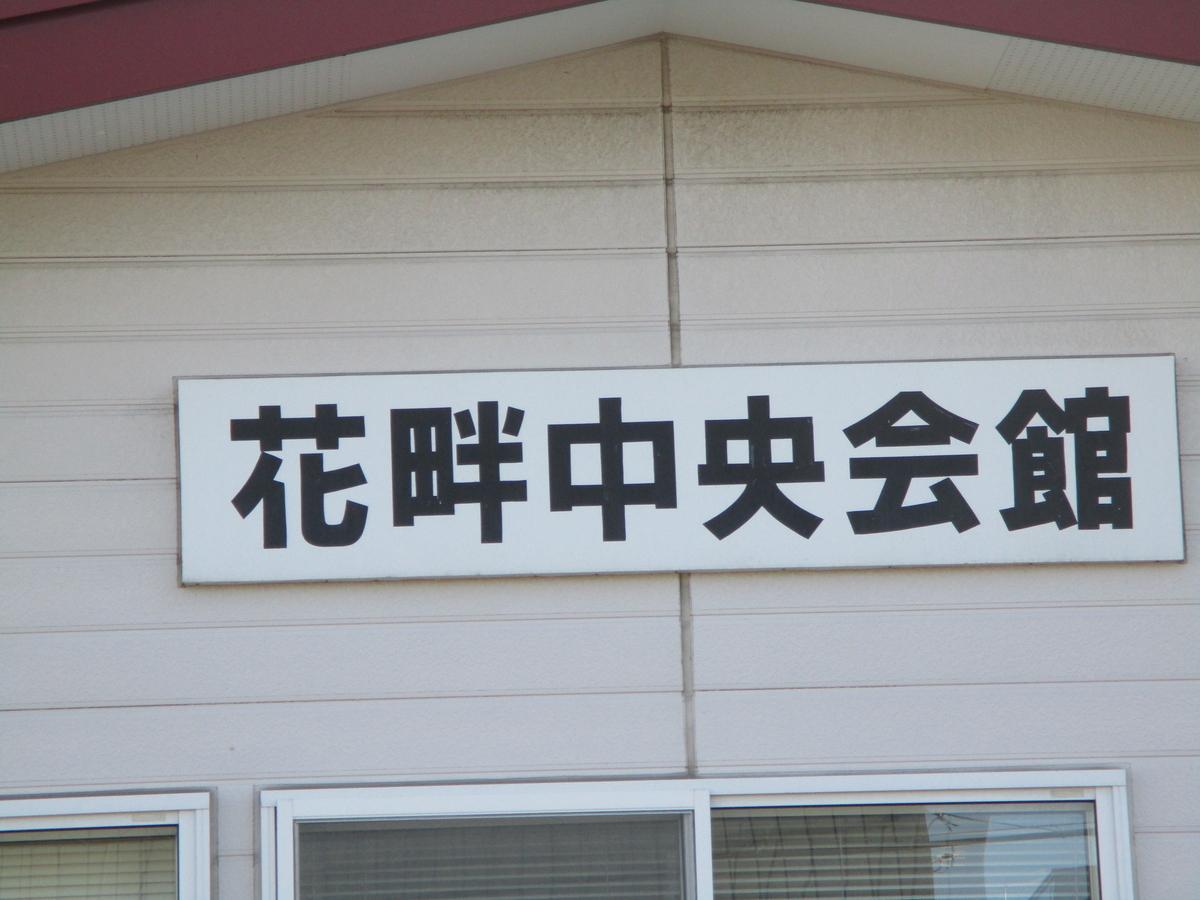 f:id:eiji-chan:20200605084559j:plain