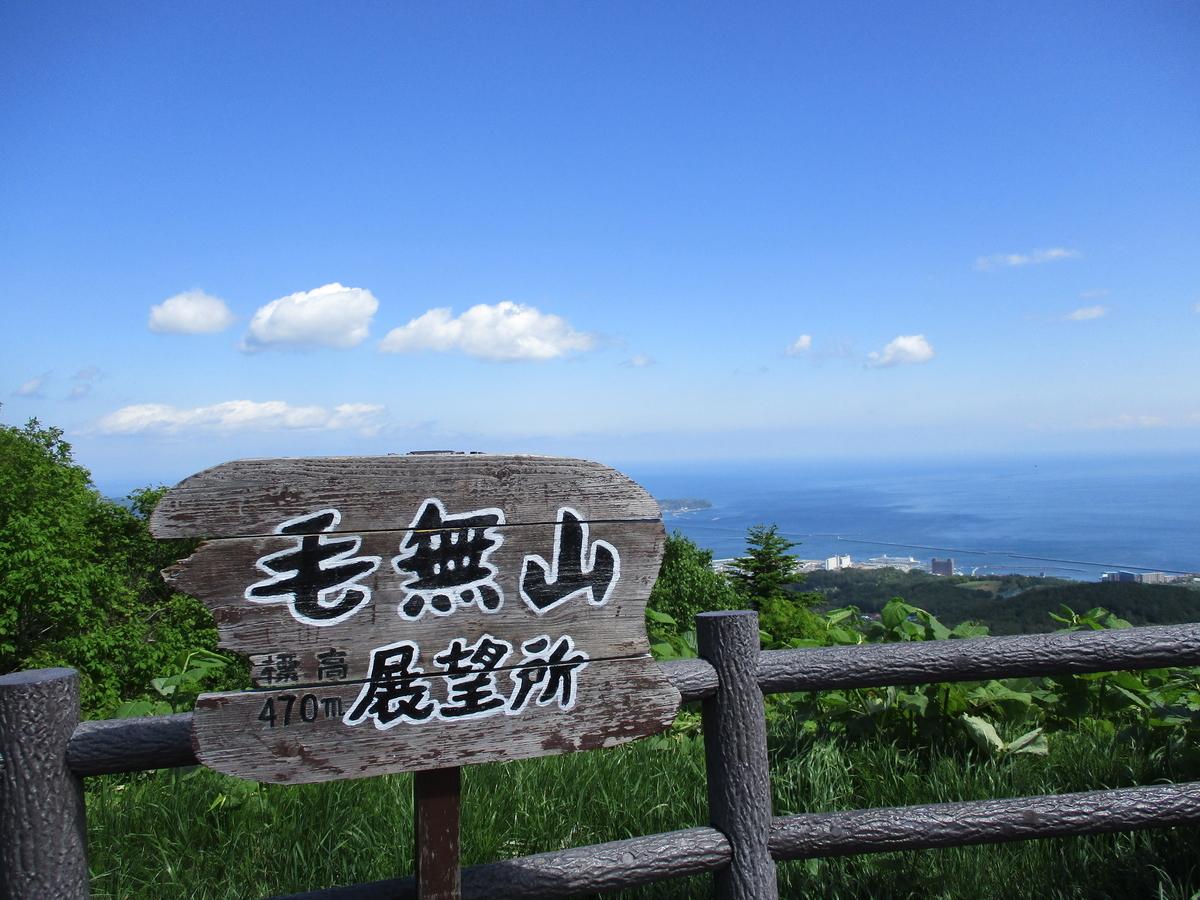 f:id:eiji-chan:20200606091858j:plain