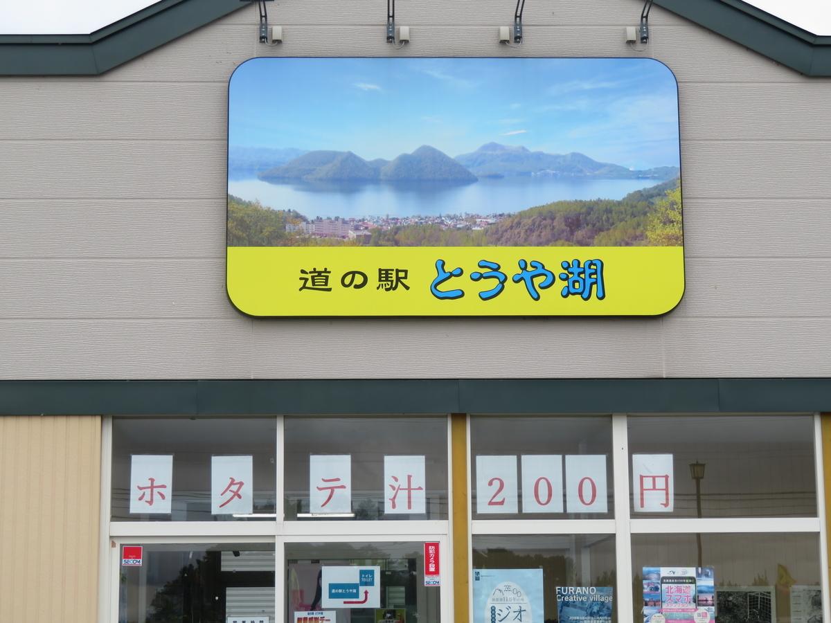 f:id:eiji-chan:20200606094031j:plain