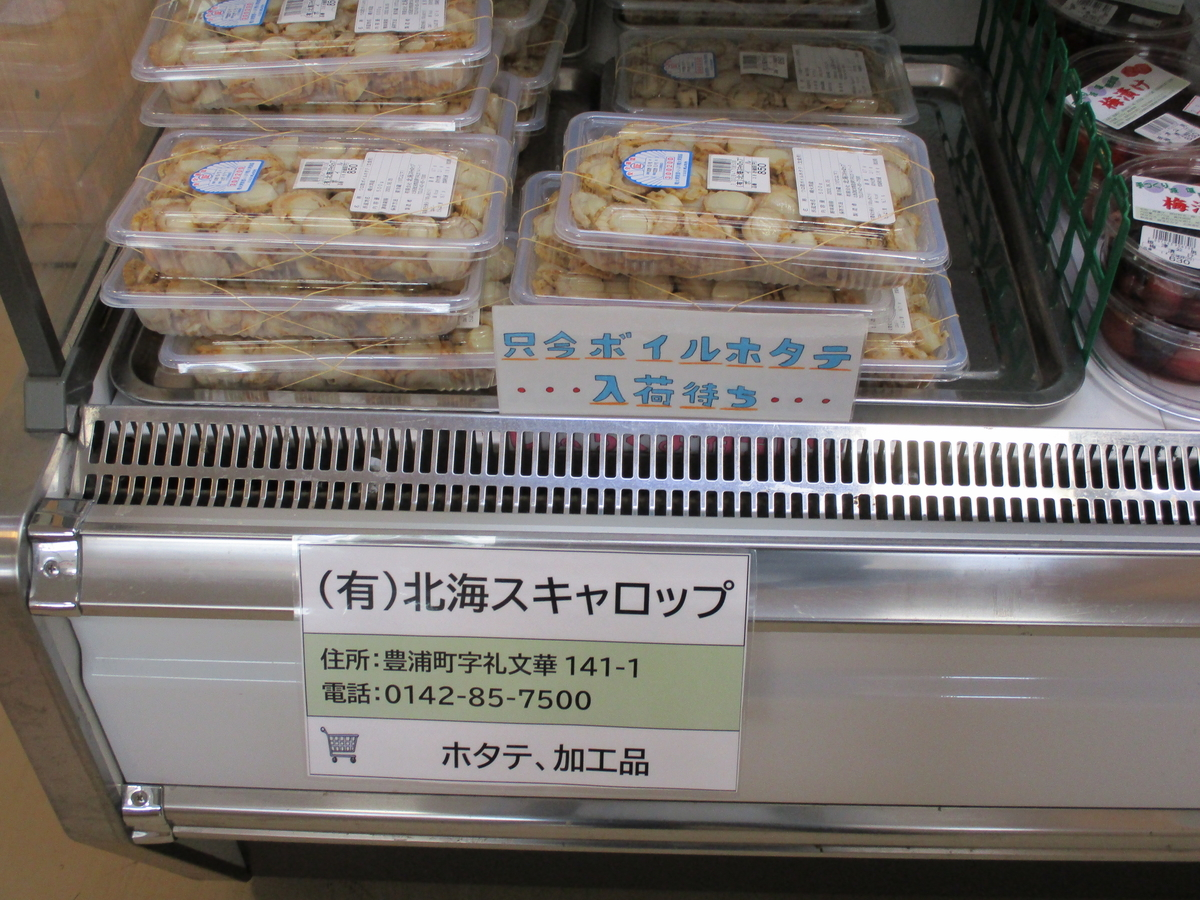 f:id:eiji-chan:20200606094711j:plain