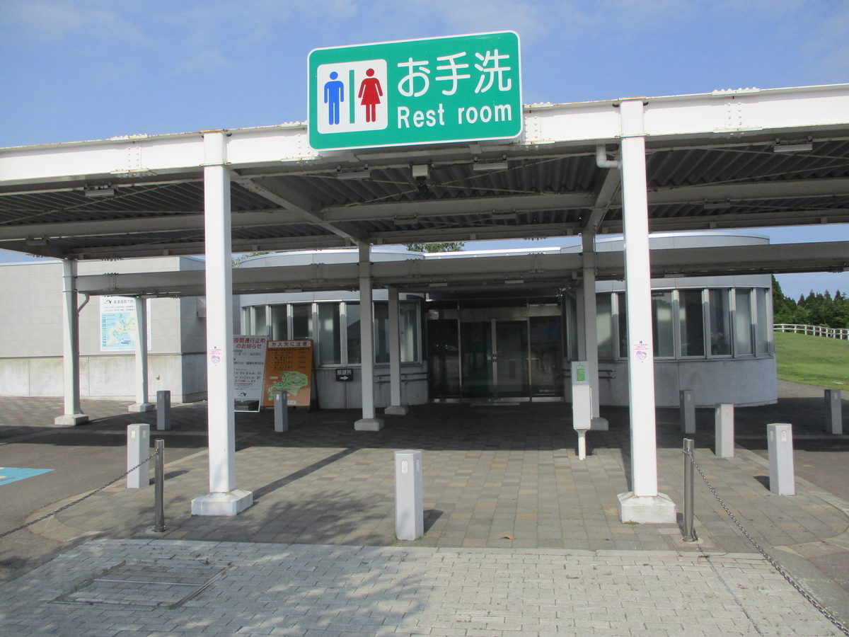 f:id:eiji-chan:20200612162044j:plain