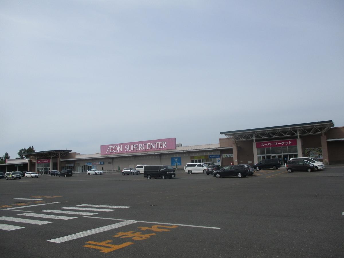 f:id:eiji-chan:20200616154818j:plain
