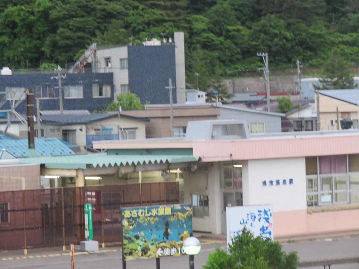 f:id:eiji-chan:20200626155156j:plain
