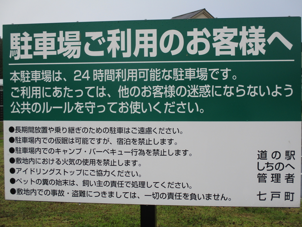 f:id:eiji-chan:20200628143906j:plain