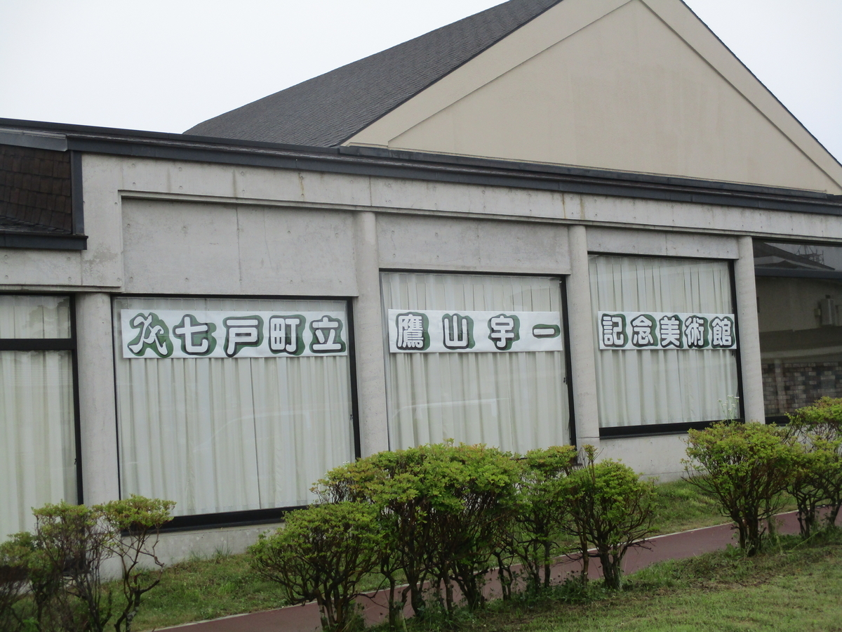 f:id:eiji-chan:20200628144041j:plain