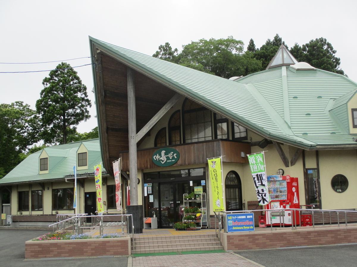 f:id:eiji-chan:20200628184955j:plain