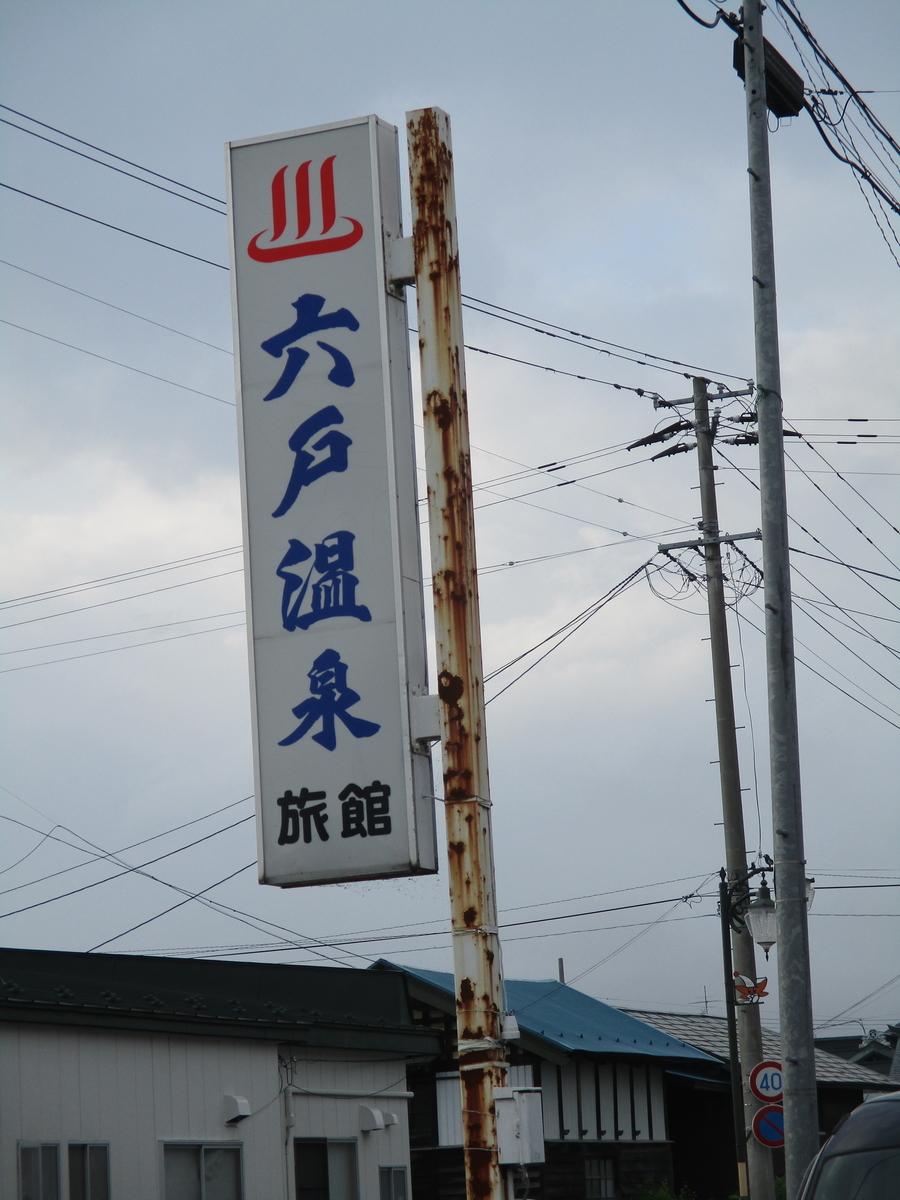 f:id:eiji-chan:20200628190510j:plain