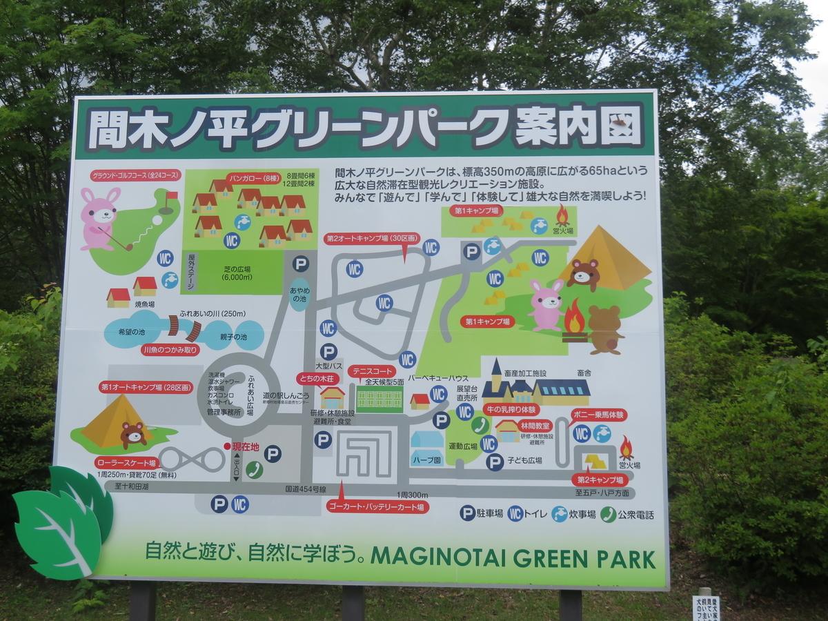 f:id:eiji-chan:20200629200128j:plain