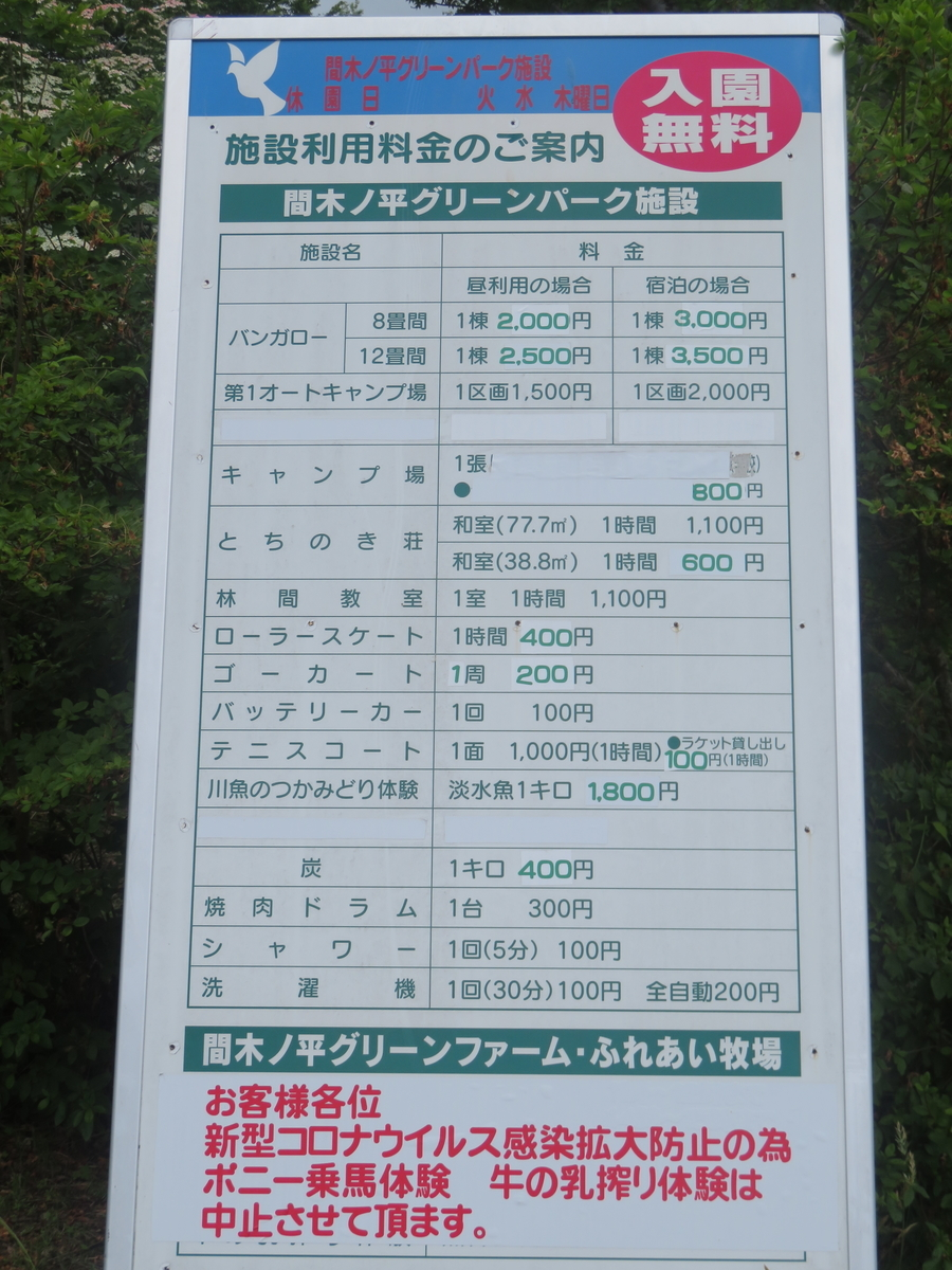 f:id:eiji-chan:20200629200202j:plain