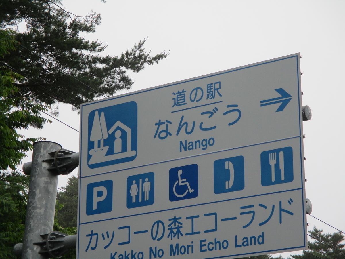 f:id:eiji-chan:20200629202120j:plain