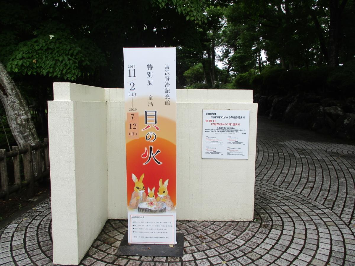 f:id:eiji-chan:20200702183547j:plain