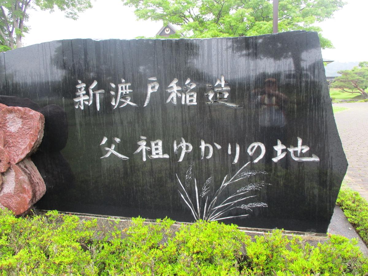 f:id:eiji-chan:20200702184924j:plain
