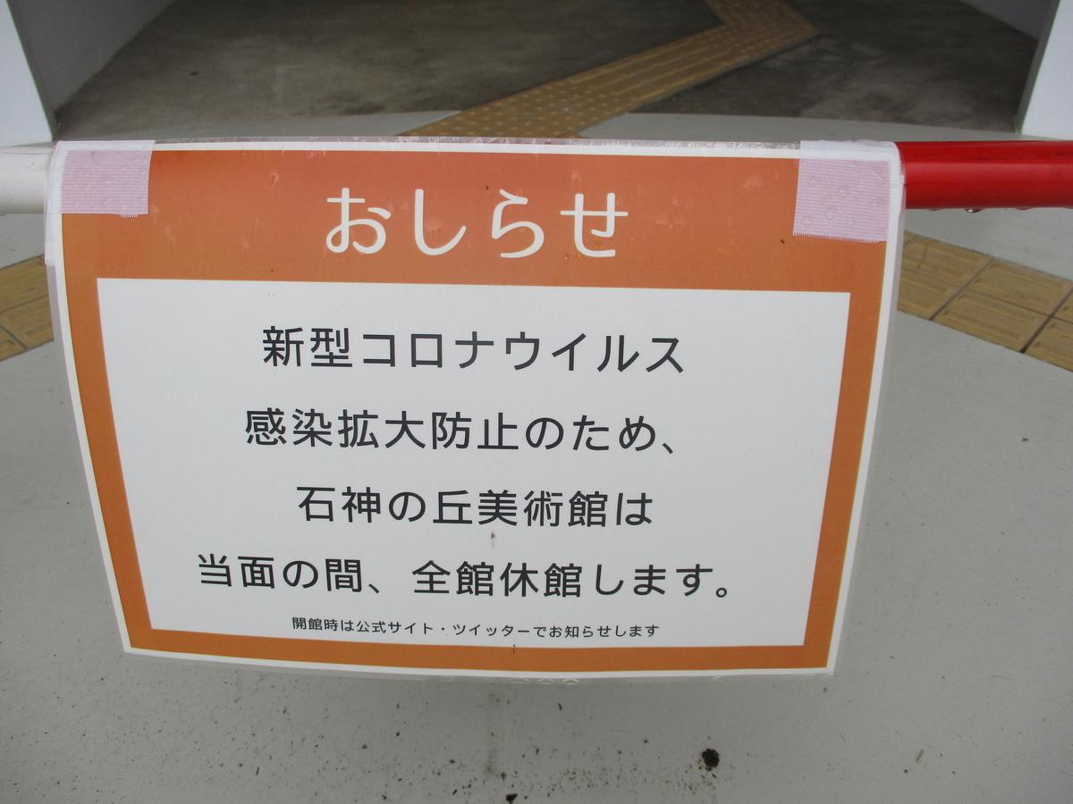 f:id:eiji-chan:20200703190125j:plain