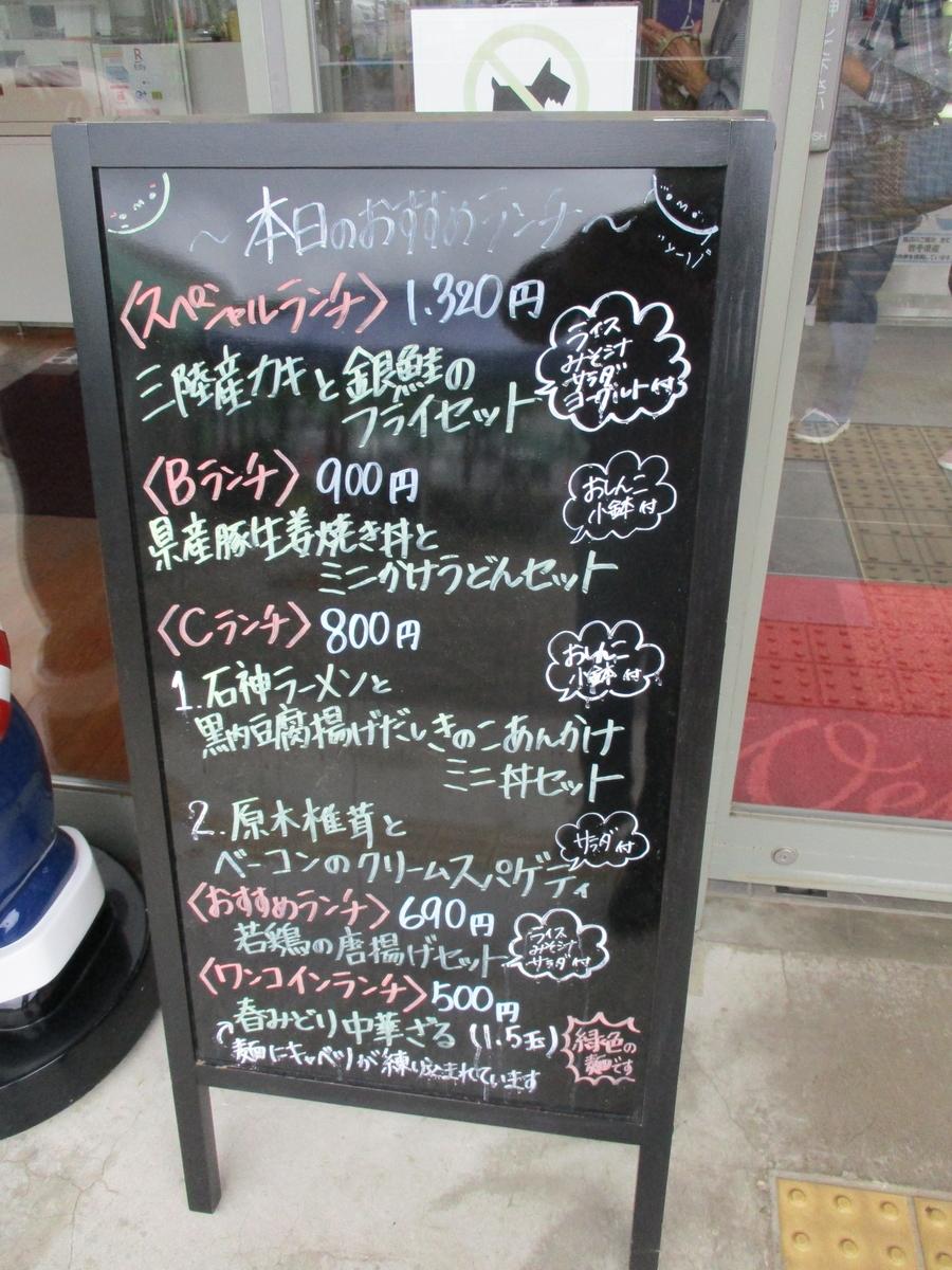 f:id:eiji-chan:20200703190324j:plain