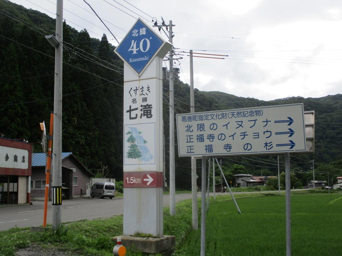 f:id:eiji-chan:20200703203358j:plain