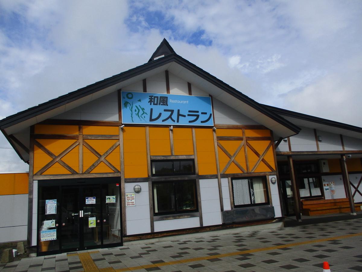 f:id:eiji-chan:20200705145659j:plain