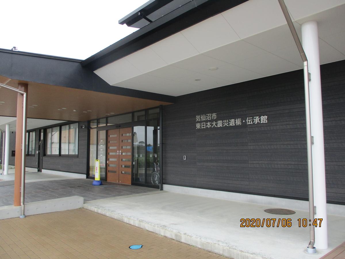 f:id:eiji-chan:20200708180343j:plain