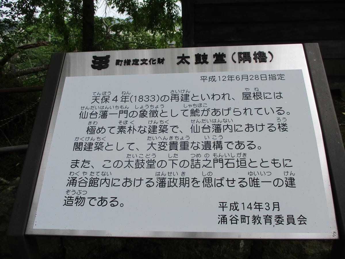 f:id:eiji-chan:20200712200835j:plain