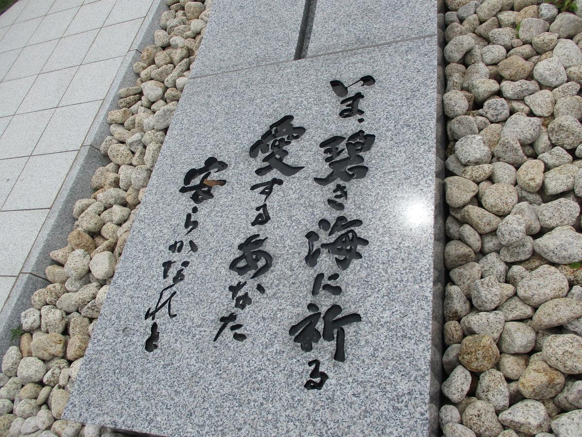 f:id:eiji-chan:20200713135613j:plain
