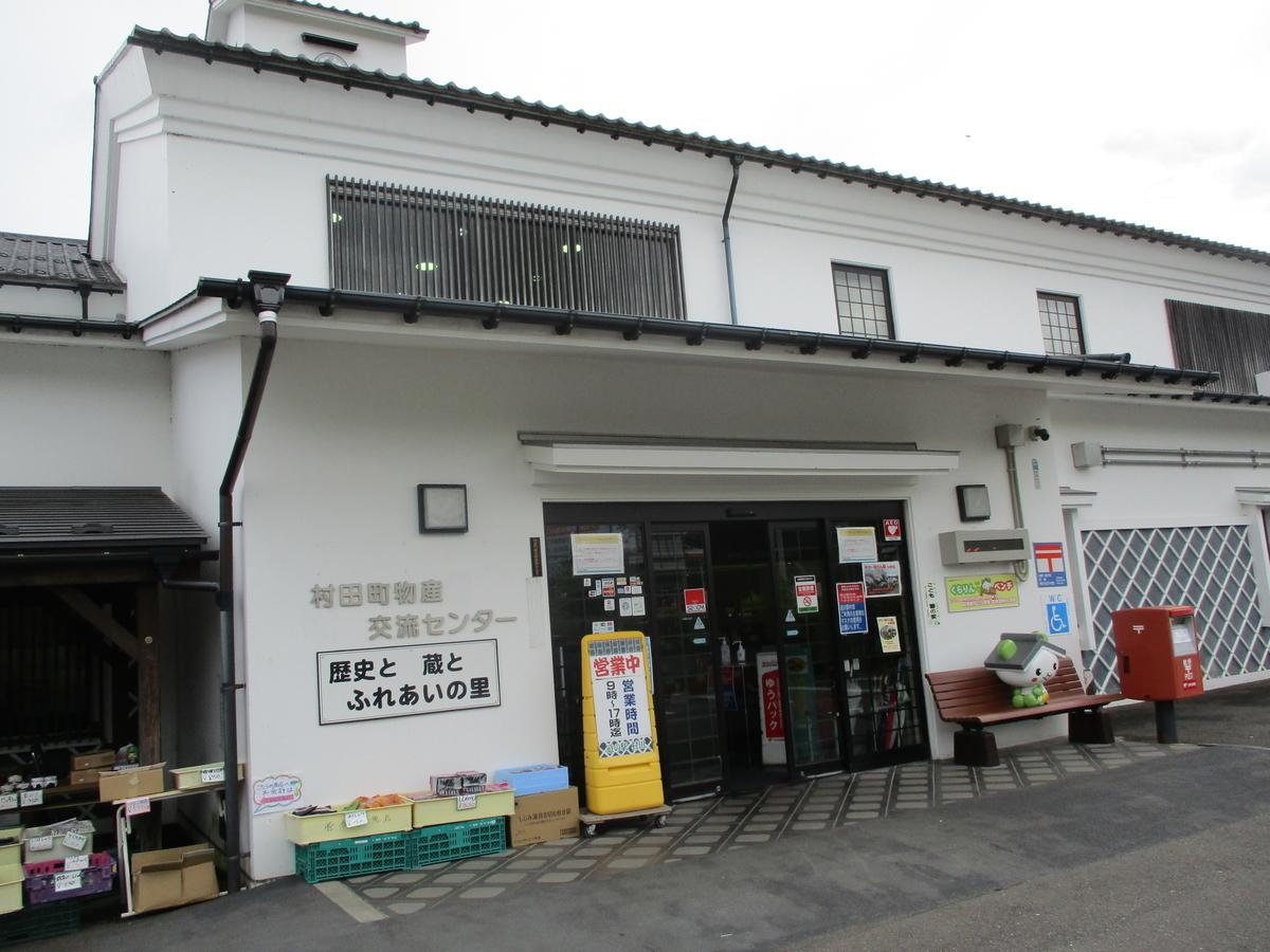 f:id:eiji-chan:20200713194901j:plain