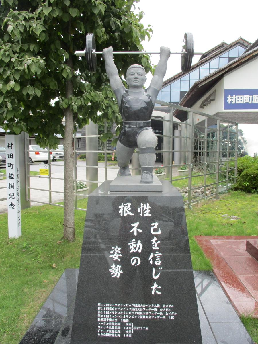 f:id:eiji-chan:20200713195637j:plain
