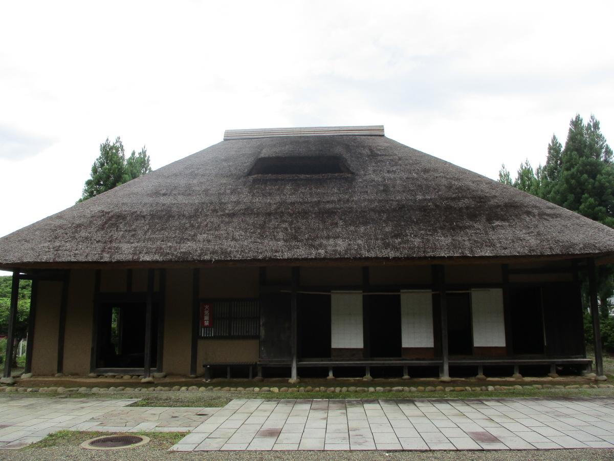 f:id:eiji-chan:20200713201013j:plain