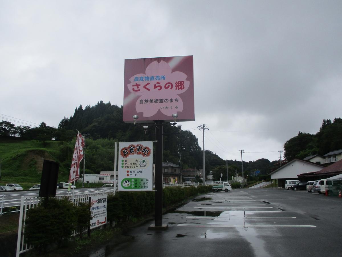 f:id:eiji-chan:20200715200834j:plain