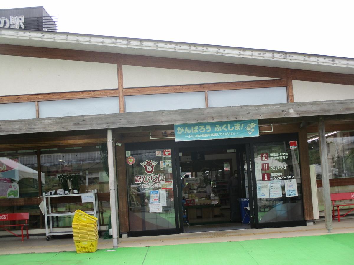 f:id:eiji-chan:20200715210834j:plain