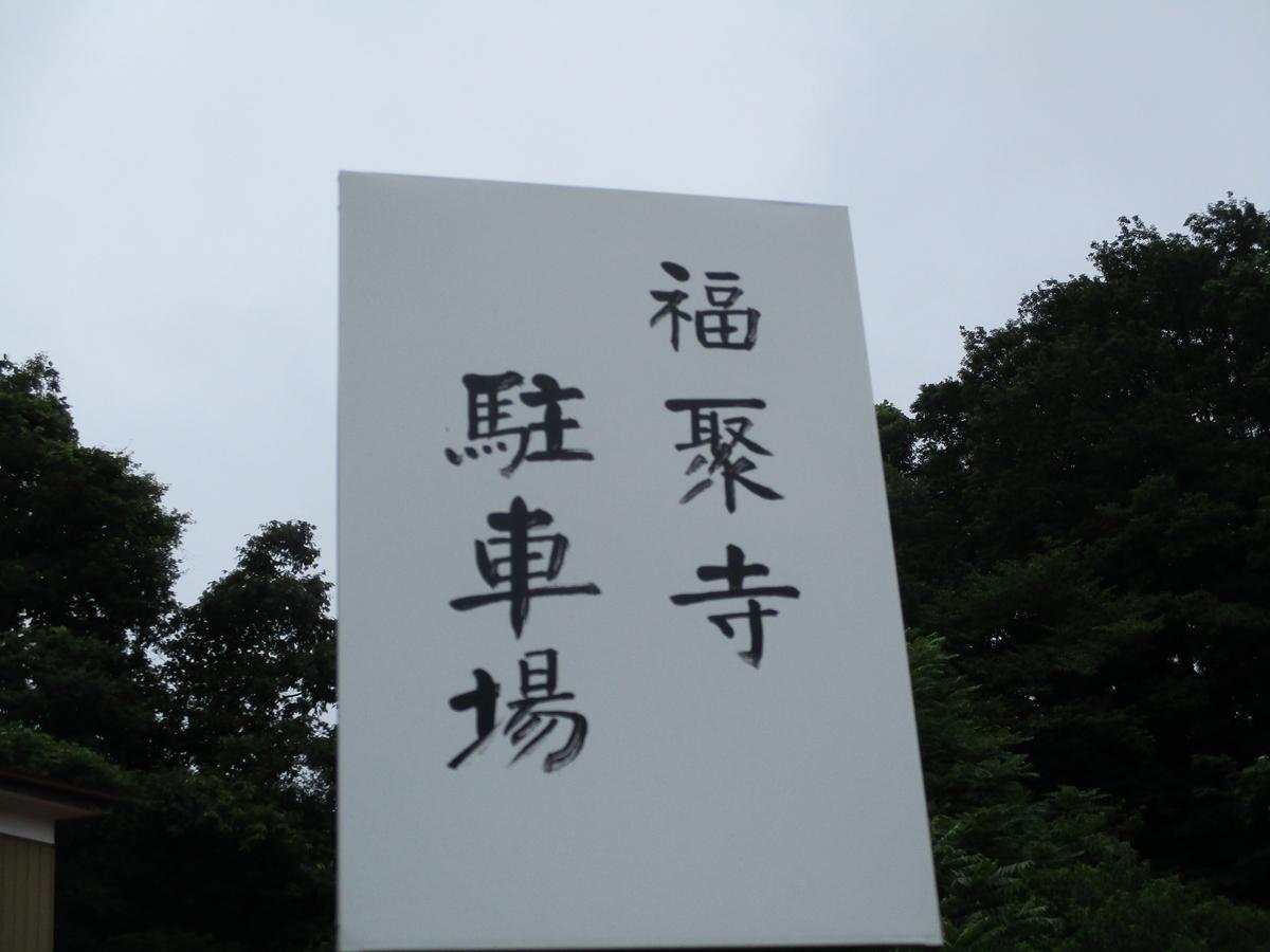 f:id:eiji-chan:20200716172919j:plain