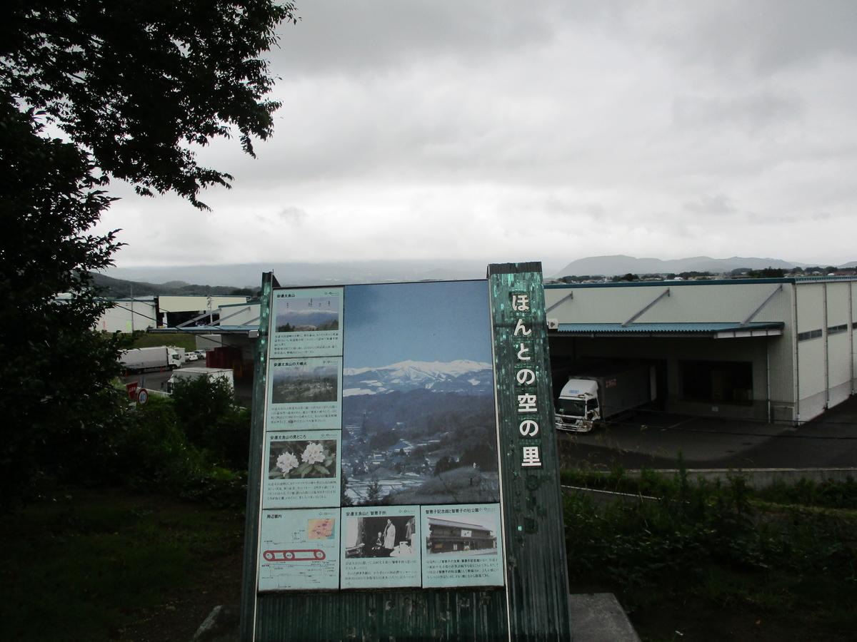 f:id:eiji-chan:20200716175431j:plain