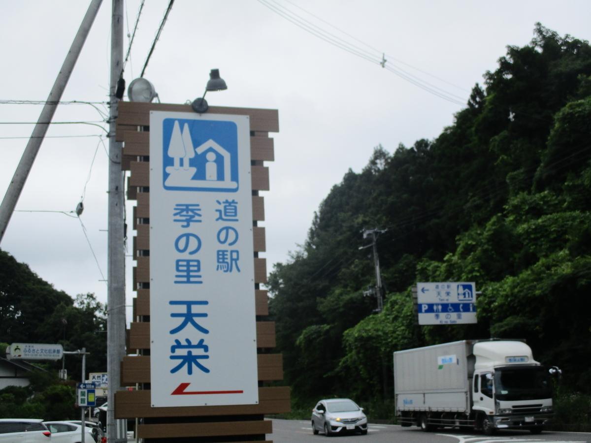 f:id:eiji-chan:20200716181352j:plain