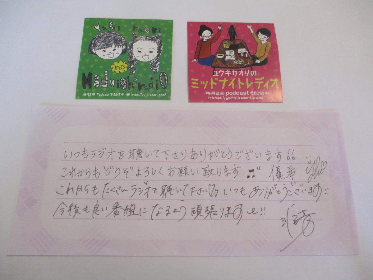 f:id:eiji-chan:20200720135541j:plain