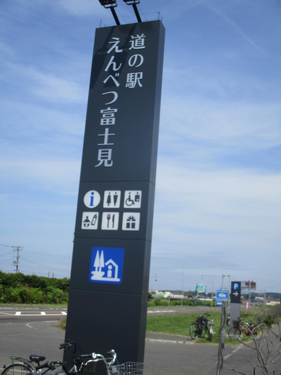 f:id:eiji-chan:20200803212151j:plain