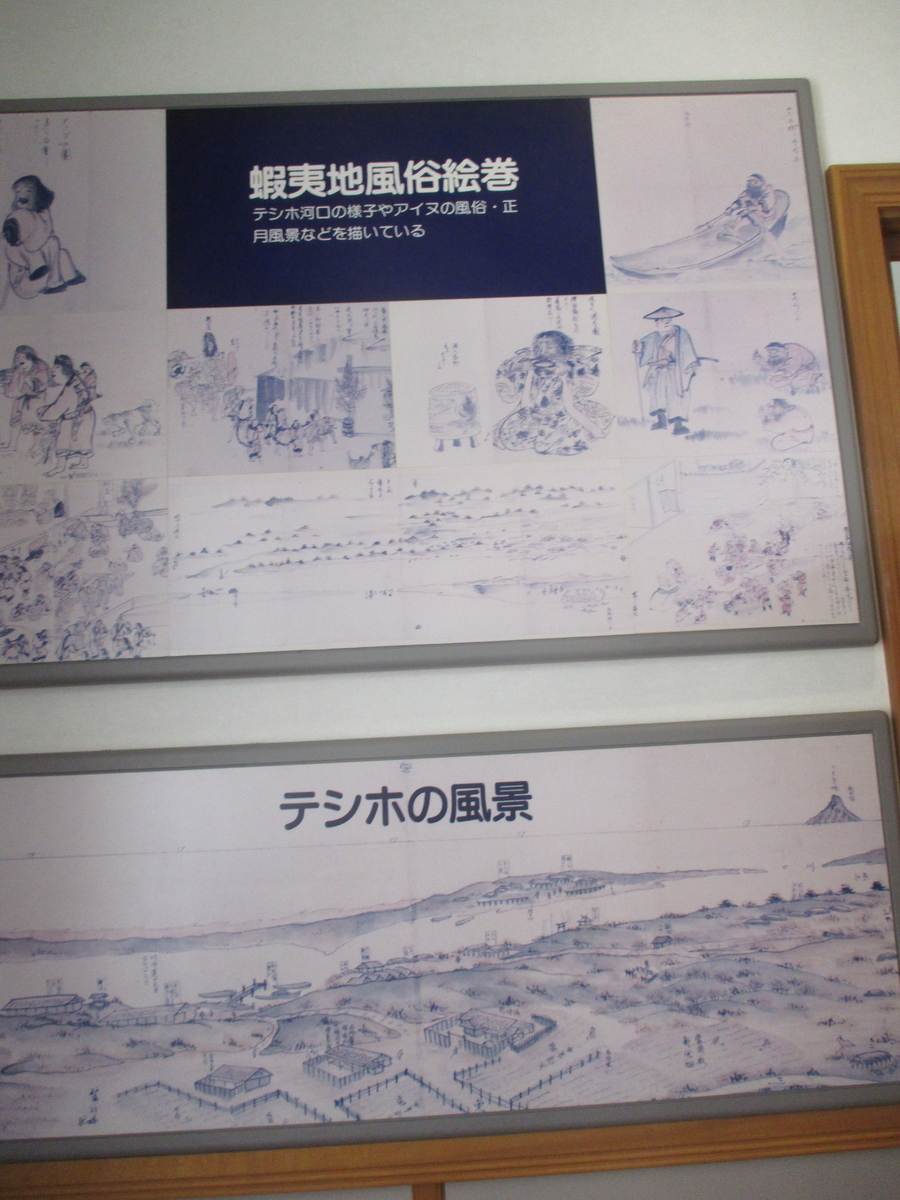 f:id:eiji-chan:20200804174930j:plain