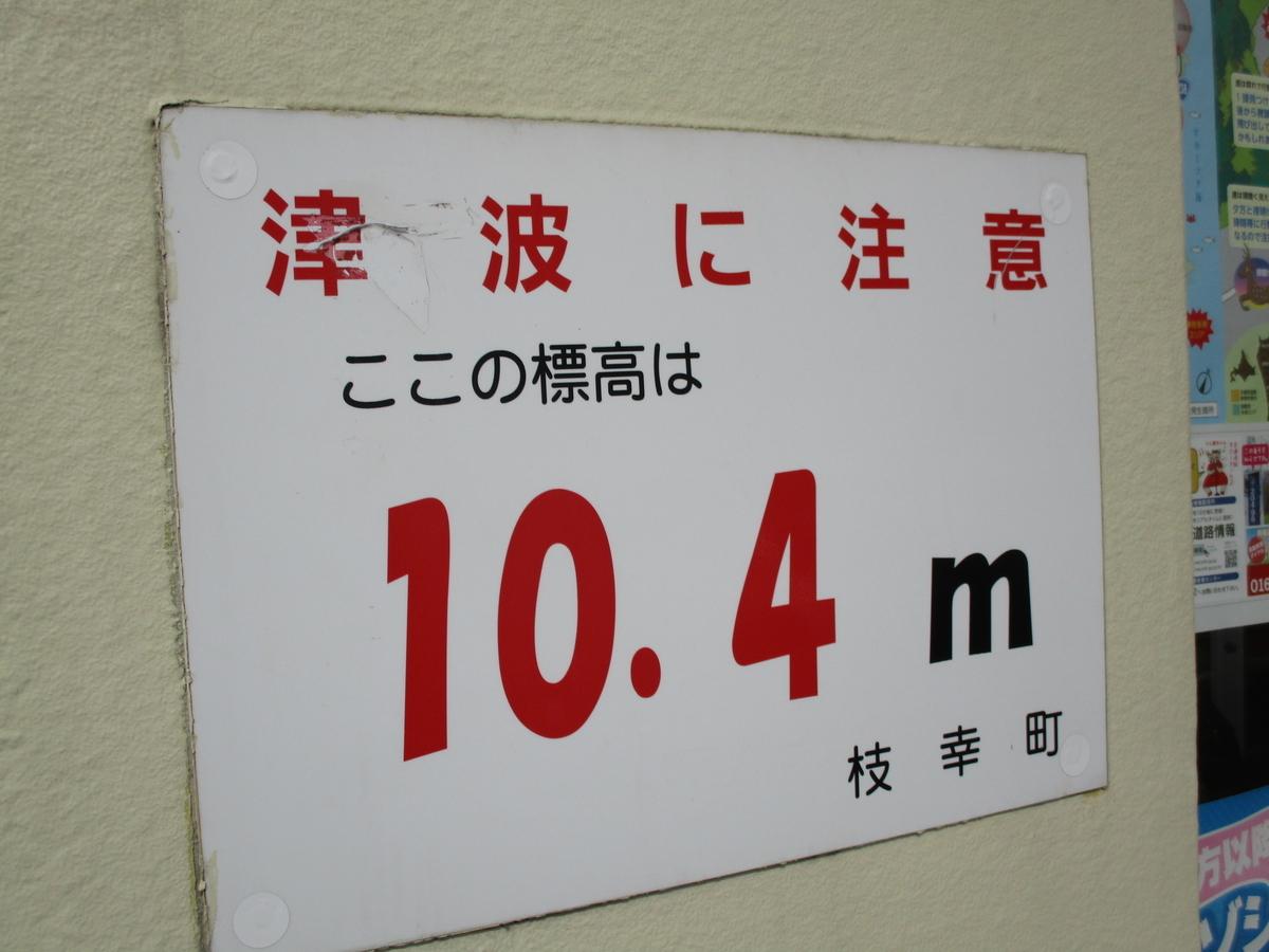 f:id:eiji-chan:20200809150851j:plain