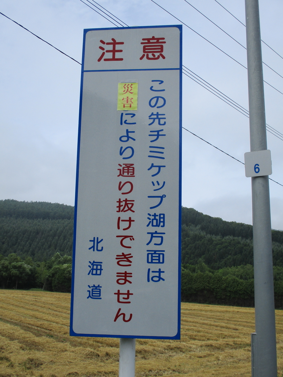 f:id:eiji-chan:20200810100833j:plain