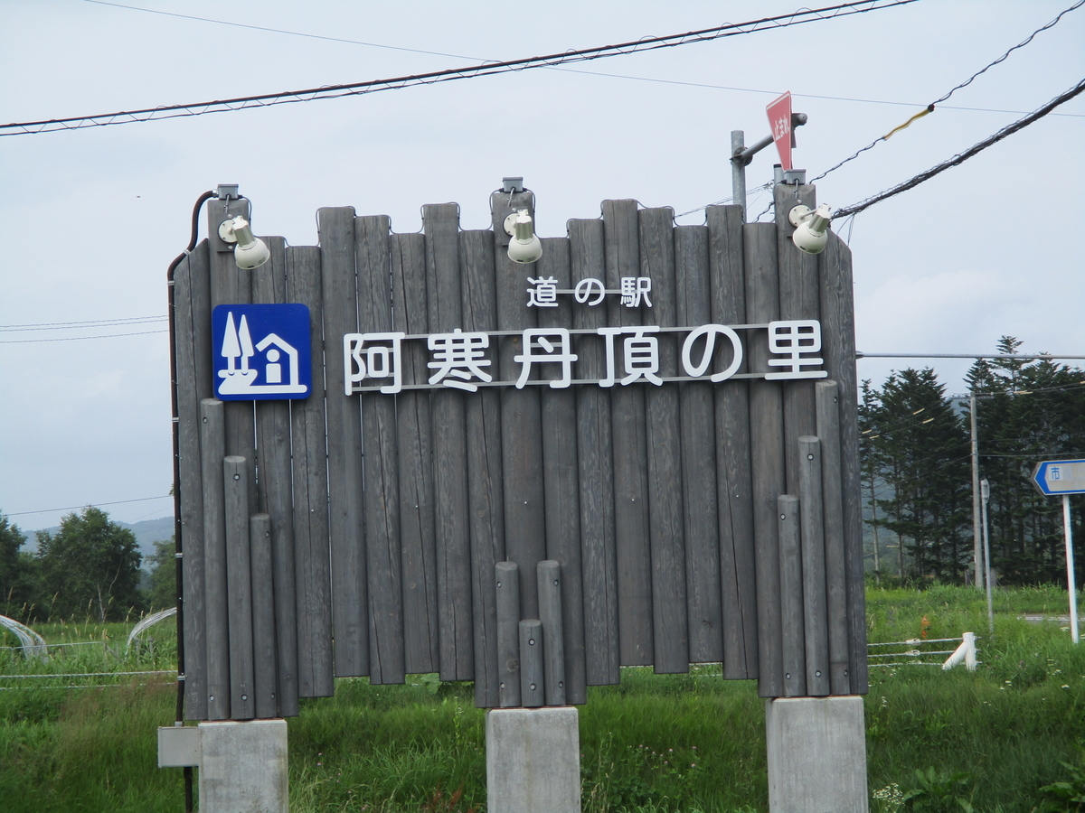 f:id:eiji-chan:20200810150740j:plain