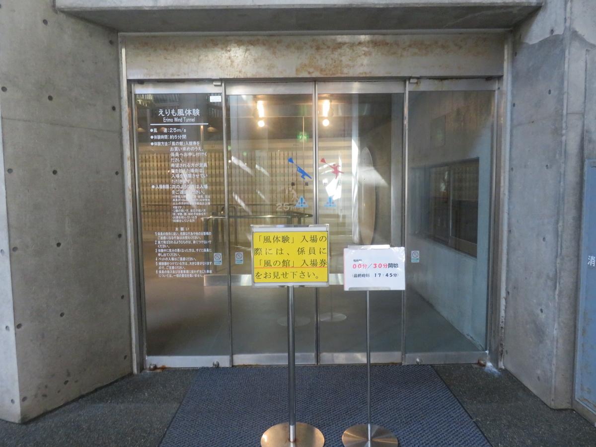 f:id:eiji-chan:20200813085730j:plain