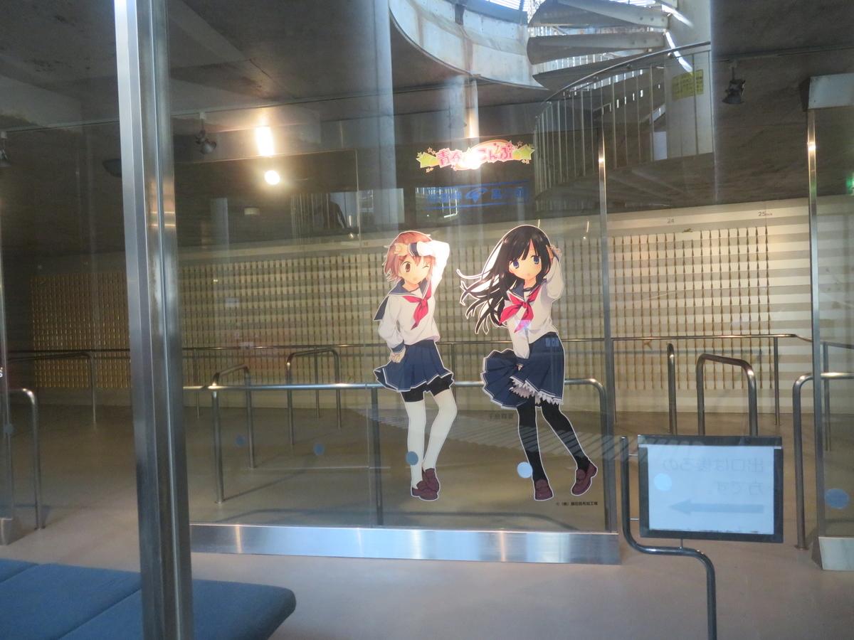 f:id:eiji-chan:20200813085923j:plain