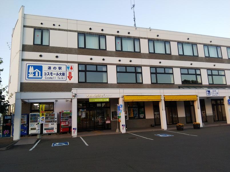 f:id:eiji-chan:20200814082149j:plain